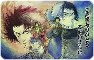 champloo.mugen and jin